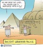 ancient-grammar-police.jpg