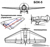 Bok-5_color-linkage.PNG