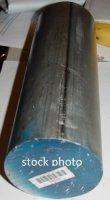 7.25 Diameter 6061 T6 Aluminum Round  8.25 Length.jpg