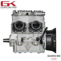 gaokin-800-aircraft59428991124.jpg