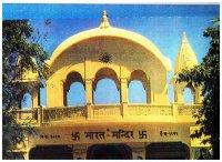 Jain -India 1989.jpg