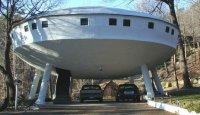 Signal Mountain space ship house.jpg