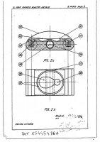 Rotor Surface J-I Martin-Artajo patent 1976 .jpg