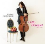 Cello Bouquet - 300w.jpg