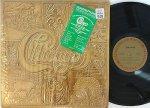 chicago-vii-columbia-records-quadraphonic-with-sticker_8830805.jpeg
