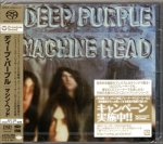 Deep Purple Front.jpg