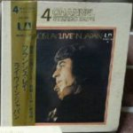 Francis Lai - Live In Japan. King (QR) [Japan].jpg