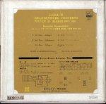 4chk-2001-classical-QR-2.jpg