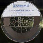 4chk-2001-classical-QR-3.jpg