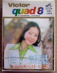 VQH-1003-Megumi_Asaoka_Best_Hit-1.JPG