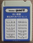 VQH-1003-Megumi_Asaoka_Best_Hit-4.JPG