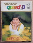 VQH-1004-Junko_Sakarada-Yellow_Ribbon-Best_Hit-1.JPG