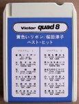 VQH-1004-Junko_Sakarada-Yellow_Ribbon-Best_Hit-4.JPG
