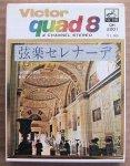 QH-2001-Tchaikovsky-Serenade_for_String_Orchestra-1.JPG