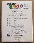 QH-2001-Tchaikovsky-Serenade_for_String_Orchestra-2.JPG