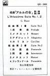 QH-2002-Bizet_LArliesienne_Suite-3.JPG
