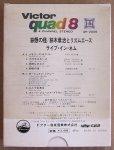 QH-2006-Shoji_Suzuki_Live_in_Nemu_Vol1-2.JPG