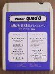 QH-2006-Shoji_Suzuki_Live_in_Nemu_Vol1-4.JPG
