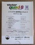 QH-2007-Shoji_Suzuki_Live_in_Nemu_Vol2-2.JPG