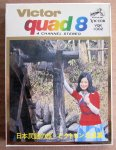 VQK-1002-Japanese_Folk_Song_Travel-1.JPG