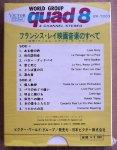 QW-7003-Film_Studio_Orchestra-World_of_Francis_Lai-2.JPG