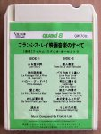 QW-7003-Film_Studio_Orchestra-World_of_Francis_Lai-4.JPG