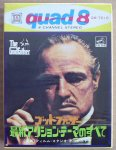 QW-7010-Gofather_Sounds_of_Cine_Action-1.JPG