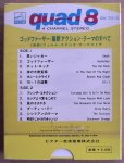 QW-7010-Gofather_Sounds_of_Cine_Action-2.JPG