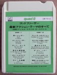 QW-7010-Gofather_Sounds_of_Cine_Action-4.JPG