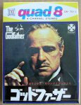 QW-7011-The_Godfather_OST-1.JPG