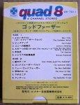 QW-7011-The_Godfather_OST-2.JPG