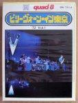 QW-7012-Billy_Vaughn_in_Tokyo_Vol_1-1.JPG