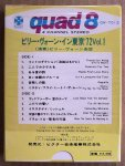 QW-7012-Billy_Vaughn_in_Tokyo_Vol_1-2.JPG