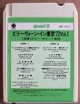 QW-7012-Billy_Vaughn_in_Tokyo_Vol_1-4.JPG