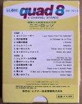 QW-7013-Nini_Rosso_Brilliant_Movie_Music_World-2.JPG