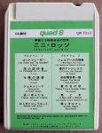 QW-7013-Nini_Rosso_Brilliant_Movie_Music_World-4.JPG