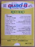 QW-7014-Glenn_Miller_A_String_of_Pearls-2.JPG