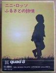 QW-7016-Nini_Rosso_Plays_Japanese_Lullabys-1.JPG