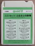 QW-7016-Nini_Rosso_Plays_Japanese_Lullabys-4.JPG