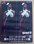 QW-7017-Film_Studio_Orchestra-Lady_Sings_The_Blues-1.JPG