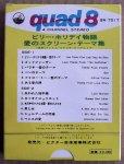 QW-7017-Film_Studio_Orchestra-Lady_Sings_The_Blues-2.JPG