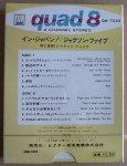QW-7022-Jackson_5_In_Japan-2.JPG