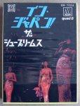 QW-7024-Supremes_in_Japan-1.JPG