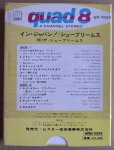 QW-7024-Supremes_in_Japan-2.JPG