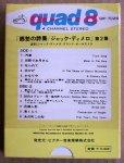 QW-7026-Jack_De_Mello-Plays_Melodies_of_Japan-2.JPG