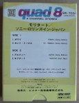 QW-7031-Sonny_Rollins_in_Japan-2.JPG