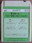 QW-7031-Sonny_Rollins_in_Japan-4.JPG