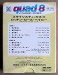 QW-7033-The_Stylistics_Rockin_Roll_Baby-2.JPG