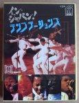 VQW-1003-The_Temptations_In_Japan-1.JPG