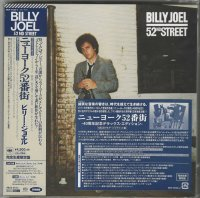 Billy Joel 52nd Street SACD Quad 7 inch from Japan Front Cover.jpg